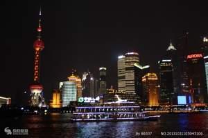 【笑傲江南】华东五市 锡惠 惠山古镇 绝美双水乡双飞五日游