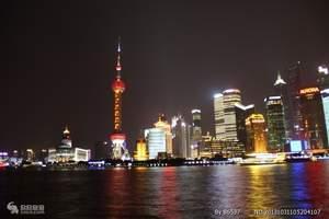 【一价全含】洛阳出发到华东五市 乌镇 宋城 含夜景 双卧7日