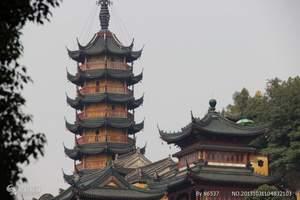 长春出发去杭州旅游多少钱【西溪、乌镇、周庄6日游】