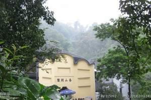 南宁到重庆、渣滓洞、白公馆、大足石刻、武隆仙女山双飞五日游