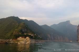 奉节到宜昌长江三峡自由行二日游(奉节到宜昌游船)