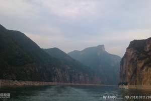 重庆到宜昌单程船票 重庆坐船到宜昌长江三峡旅游游船单程四日游