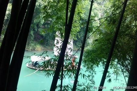 三峡大坝、三峡人家二日游(船游西陵峡,住三峡人家)