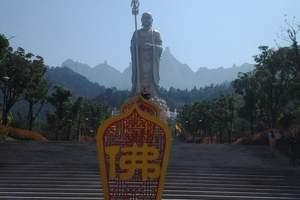 上海到九华山旅游 九华山 祈福汽车二日游D1 XLC