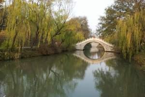 A扬州特价来袭:南京到扬州一日游-瘦西湖-大明寺-何园东关街