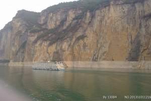 世纪辉煌游轮 三峡5日游 宜昌到重庆航线