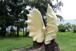 厦门鼓浪屿、集美、大嶝岛、火山岛公园三日游