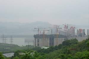 三峡大坝、西陵峡自驾游一日游(看大坝,乘游船,观三峡)