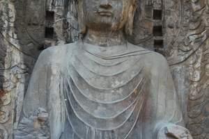 洛阳市龙门石窟景区