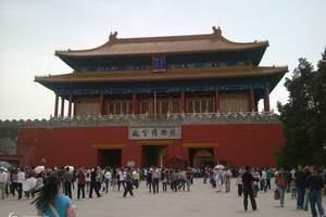 西安到北戴河旅游 北京、北戴河双卧七日游 京津冀连线旅游