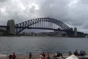 深圳香港出发到 澳洲|新西兰旅游 去澳|新风情十天游