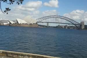 澳洲新西兰大堡礁纯净12日游 武汉到澳大利亚新西兰旅游线路