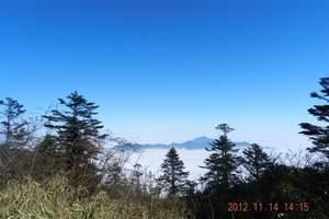 西岭雪山二日游价格,成都到西岭雪山旅游【滑雪+花水湾温泉】