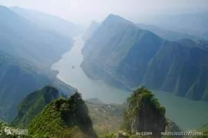 宜昌到西陵峡风景区世外桃源半日游