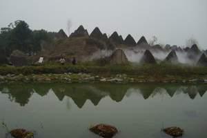 鄂州黄石武汉荆州出发到三峡大坝自驾一日游