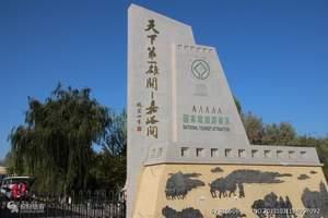 [新疆甘肃丝路精华6日游]兰州-敦煌-乌市丝绸之路旅游线路