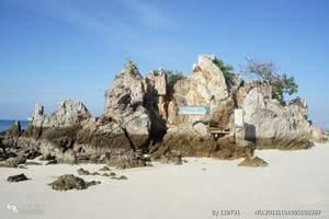 厦门到海南三亚旅游<海南双飞5日游>海南三亚旅游-幸福海岸