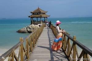 海南旅游  西安到海南双飞六日游 感受椰风海岸