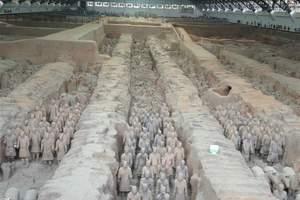 西安东线兵马俑,华清池,骊山风景区一日游