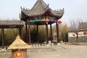 淄博旅行社到  沂蒙红嫂影视基地、八路军115师一日旅游