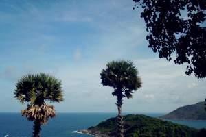 西安到泰国旅游 普吉直飞纯玩7日游 新皇家甲米·普吉7日之旅