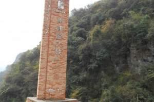 南津关大峡谷风景区