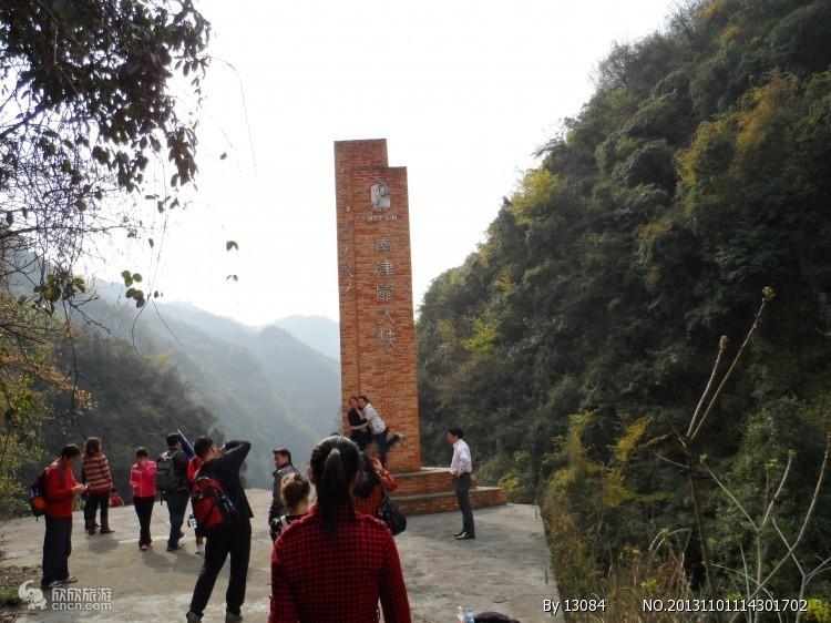 南津关大峡谷,宜昌户外徒步穿越好地方