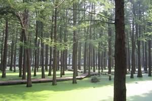 扬州瘦西湖、李中水上森林、淮安周恩来纪念馆纯玩3日游-五一