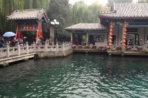 济南旅游|济南泰山天气怎么样|济南泰山曲阜四日游