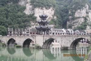 黄果树景区+荔波小七孔+青岩古镇+花溪公园精华游高铁四日游