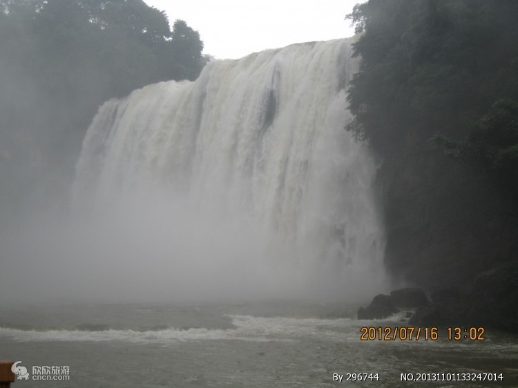贵州黄果树-天星桥-陡坡塘高性价比品质1日游|一价全含