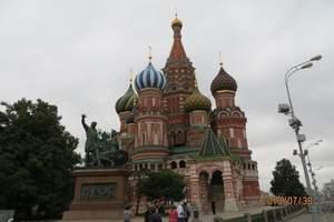 北京到俄罗斯_伏尔加河12日游多少钱_俄罗斯旅游报价_价格