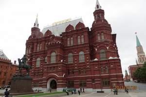 北京去俄罗斯包机旅游线路价格(包机直飞双点进出8日游)
