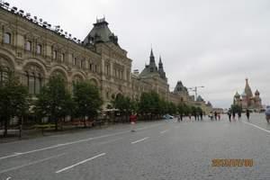 北京去俄罗斯3飞9天深度游(叶卡捷琳堡-莫斯科-圣彼得堡)