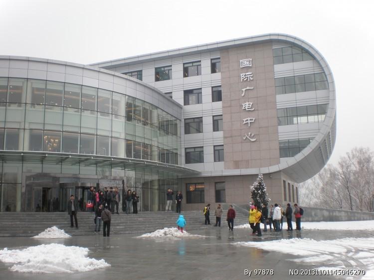 亚布力国际广电中心/亚布力酒店住宿