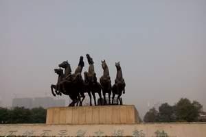 洛阳纯玩二日游  含龙门石窟、白马寺、关林庙、天子架六博物馆