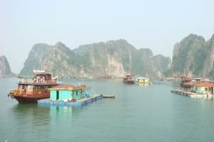 越南旅游推荐-越南下龙湾巡州岛天堂岛吉婆岛蓝沙湾四天三晚游