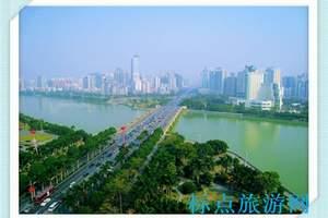 南京到德天瀑布、通灵峡谷、巴马、百魔洞、北海银滩七日游