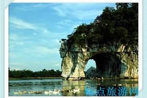 南京到桂林旅游团_醉美龙脊.桂林、龙脊梯田、漓江双飞5日游