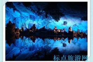 新尚品桂林、古东、银子岩、漓江双飞5日游_南京到桂林旅游