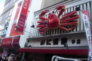 【日本大阪往返自由行】青岛山航直飞日本大阪自由行休闲购物五日