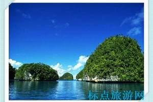 南京到桂林旅游-至尊·桂林、古东、漓江、印象、银子岩双飞5日