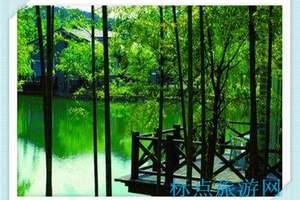 南京安吉高山滑雪场、苏州四季悦温泉、七里山塘、风情小镇两日游