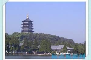 南京到杭州周庄二日游(天天发班)