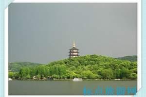 华东五市自助游:南京到杭州一日游-杭州一日游(天天发班)