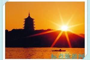华东旅游自由行:南京到杭州、苏州二日游(精品线天天发班)