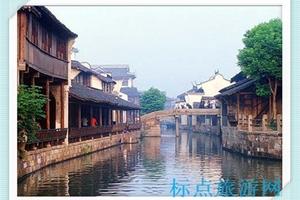 南京到乌镇、西塘二日游_南京到乌镇旅游_南京到乌镇旅游线路