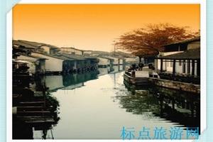 华东旅游自助游:南京到杭州、乌镇二日游(特惠天天发班)