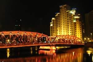 上海一日游报价〈登东方明珠 乘游船畅游黄浦江 外滩〉纯玩