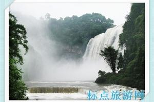 南京到贵州黄果树瀑布、西江千户苗寨、大小七孔、镇远六日游
